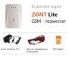 GSM термостат ZONT LITE