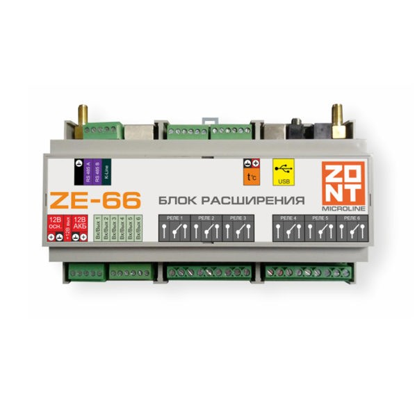 Модуль расширения ZE-66 для контроллера ZONT H-2000+_фото