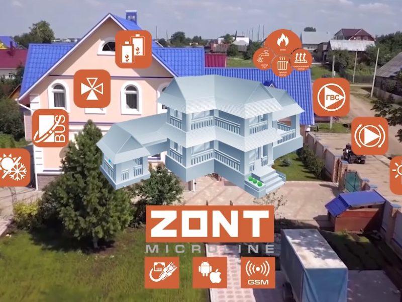 Презентационный ролик о продуктах ZONT