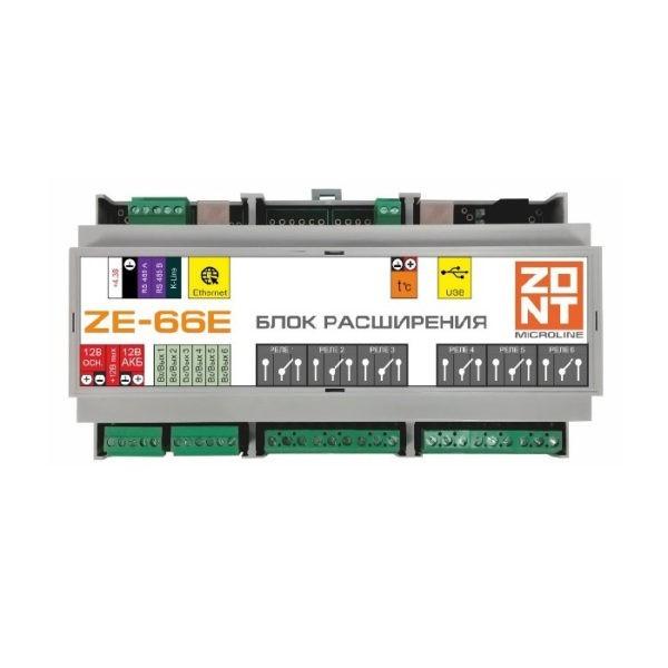 Блок расширения ZE-66E (с Ethernet) для контроллера ZONT H2000+