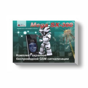 Комплект беспроводной GSM-сигнализации MEGA SX-300 с WEB