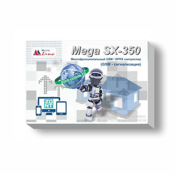 GSM сигнализация MEGA SX-350 Light с WEB